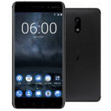 لوازم جانبی گوشی Nokia 6.1