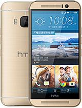 لوازم جانبی گوشی HTC One M9s