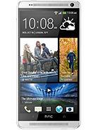 لوازم جانبی گوشی HTC One Max