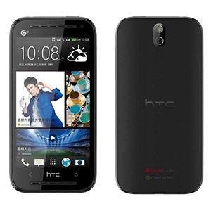 لوازم جانبی گوشی HTC Desire 608T