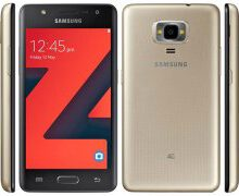 لوازم جانبی گوشی سامسونگ Samsung Z4