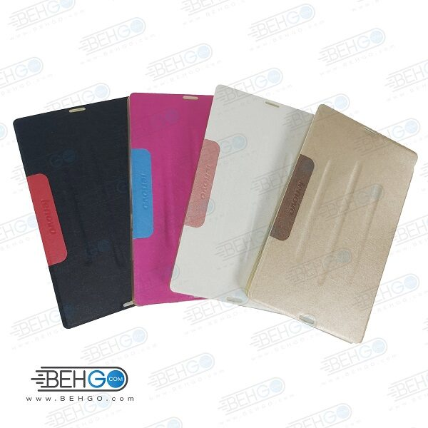 کیف تبلت لنوو A8-50 قاب کلاسوری مدل فولیو کاور Folio Cover Flip Cover For Lenovo Tab 2 A8-50