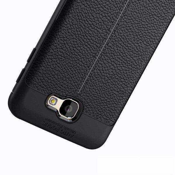 قاب ژله ای گوشی سامسونگ Auto Focus Case Samsung Galaxy J7 Prime