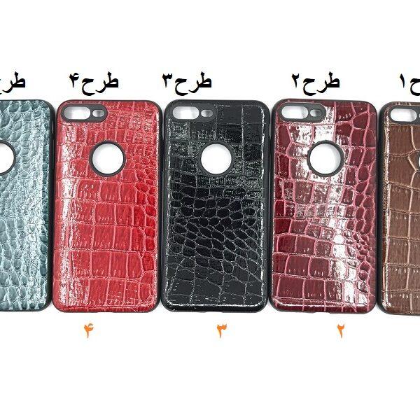 قاب محافظ اپل ایفون 8 پلاس اپل 7 پلاس Best Leather Case Apple iPhone 8 and 7 Plus