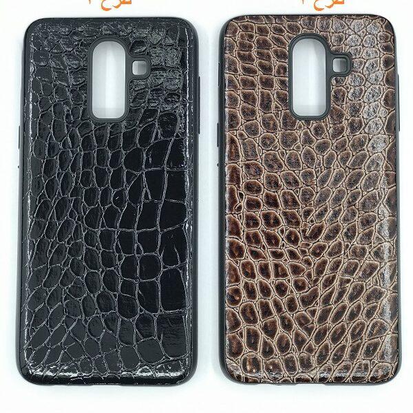 قاب محافظ طرح چرمی سامسونگ جی Best Leather Case Samsung Galaxy J8
