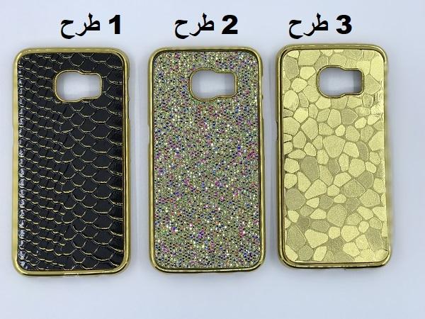 قاب گوشی موبایل اس 6 ادج طرح لاکچری طلایی طرح پوست ماری مناسب برای سامسونگ Samsung s6 edge