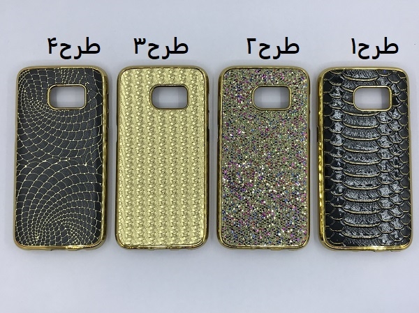 قاب گوشی موبایل اس 7 ادج طرح لاکچری طلایی طرح پوست ماری مناسب برای سامسونگ  Samsung S7 edge