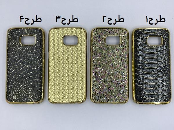قاب گوشی موبایل اس 7 طرح لاکچری طلایی طرح پوست ماری مناسب برای سامسونگ Samsung S7