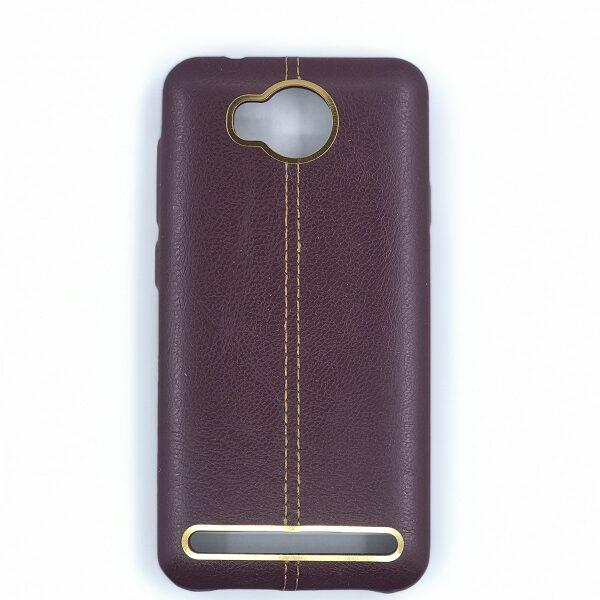 قاب گوشی هواوی Huawei Y3 2 2016 طرح چرم سیبلینگ مناسب Y3 ll