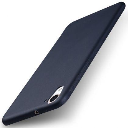 محافظ اصلی قاب گوشی HTC Desire 826 برند x- level