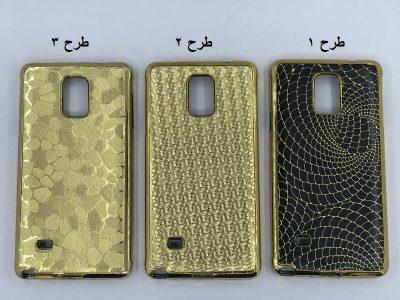 قاب گوشی موبایل نوت 4 سامسونگ طرح لاکچری طلایی برای سامسونگ  Samsung Note 4