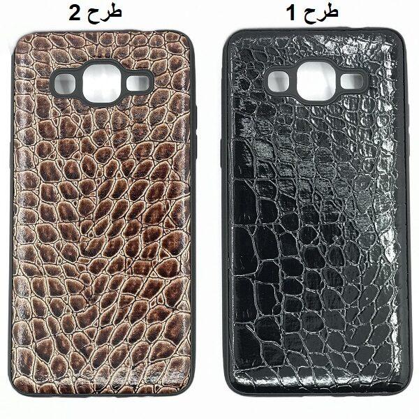 کاور قاب محافظ سامسونگ جی 532 مناسب گرند پرایم پلاس Best Leather Case Samsung Galaxy grand prime /j2prime