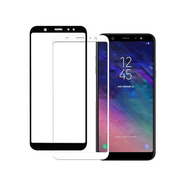 گلس گوشی سامسونگ A6 محافظ صفحه شیشه ای تمام صفحه سامسونگ گلکسی آ6 Samsung Galaxy A6 2018