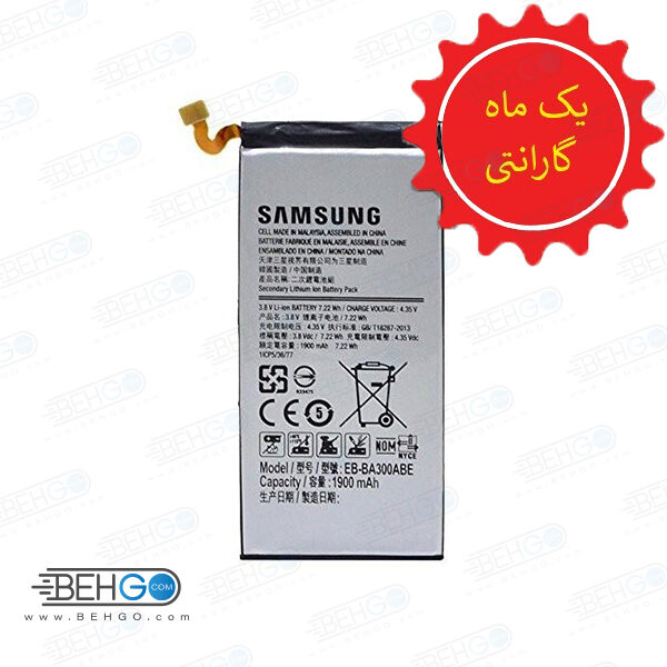 باتری A300 اورجینال (تضمینی) باطری A3 مناسب گوشی سامسونگ گلکسی ای 3 باطری اصل گوشی Samsung Galaxy A3 2015 SM-A300 Battery Galaxy A3