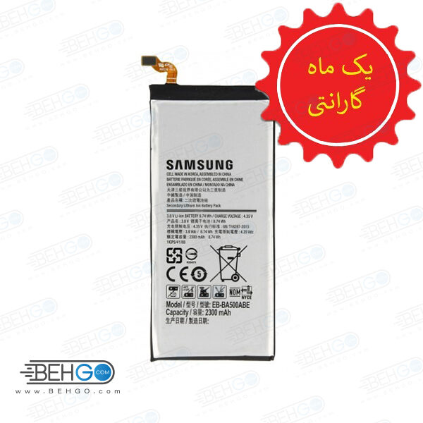 باتری A500 اورجینال (تضمینی) باطری A5 مناسب گوشی سامسونگ گلکسی ای 5 باطری اصل گوشی Samsung Galaxy A5 2015 SM-A500 Battery Galaxy A5