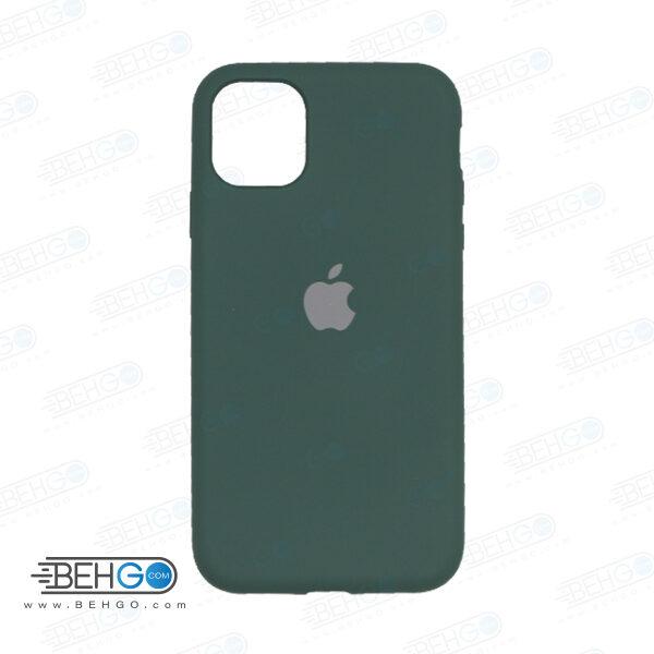 کاور قاب سیلیکونی آیفون 11 گارد محافظ اپل یازده کیس رنگی ایفون 11 قاب اصلی سیلیکون کامل زیر بسته فول گارد گوشی ایفون 11 6.1 اینچ Apple iPhone 11 6.1 inch Silicone Case