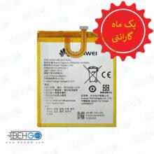 باتری Huawei Y6Pro یا باتری TIT-AL00 اورجینال تضمینی باطری Huawei Y6Pro مناسب گوشی هواوی وای6پرو وای شش پرو باطری اصل گارانتی دار گوشی Huawei Y6Pro TIT-AL00 original Battery Y6 pro