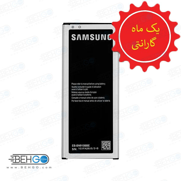 باتری S5 یا باطری G900 اورجینال تضمینی باطری S5 مناسب گوشی سامسونگ گلکسی اس فایو باطری اصل گوشی Samsung Galaxy S5 SM-G900 Battery Galaxy S5