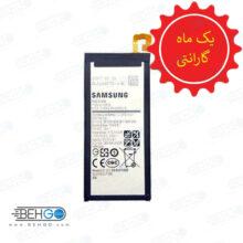 باتری g570 اورجینال تضمینی باطری J5 prime مناسب گوشی سامسونگ گلکسی جی 5 پریم باطری گارانتی دار اصل گوشی Samsung Galaxy J5 prime SM-g570 Battery Galaxy J5 prime