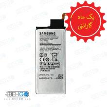 باتری g925 یا باتری S6 edge اورجینال تضمینی باطری S6edge مناسب گوشی سامسونگ گلکسی اس شش اج اس سیکس ادج باطری اصل گارانتی دار گوشی Samsung Galaxy S6 edge SM-g925 original Battery Galaxy S6 edge