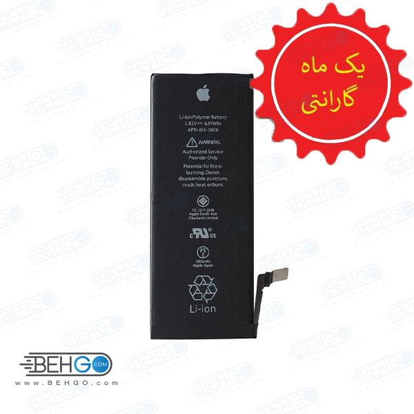 باتری iphone 6 اورجینال (تضمینی) باطری باگارانتی iphone 6 مناسب گوشی آیفون شش اپل سیکس باطری اصل گوشی Apple iPhone 6 original Battery iphone 6