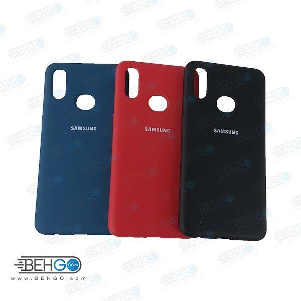 قاب A10S کاور مدل سیلیکونی مناسب گوشی سامسونگ Samsung A10s