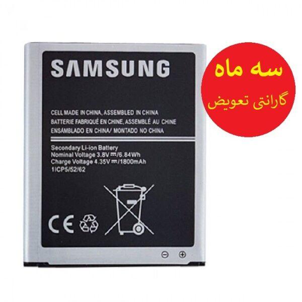 باتری J1 ace یا باطری J111 اورجینال تضمینی باطری J1 ace مناسب گوشی سامسونگ گلکسی جی وان ایس باطری اصل گوشی Samsung Galaxy J1ace SM-J111 Battery Galaxy J1 ace