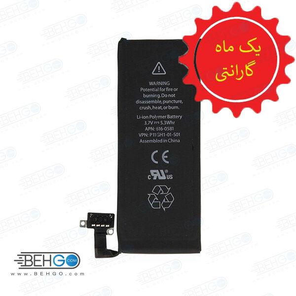باتری iphone 4s اورجینال (تضمینی) باطری باگارانتی iphone 4s مناسب گوشی آیفون فور اس اپل چهار اس باطری اصل گوشی Apple iPhone 4s original Battery iphone 4s