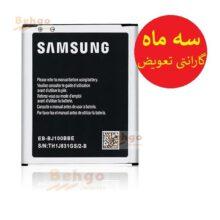 باتری J1 یا باطری J100 اورجینال تضمینی باطری J1 مناسب گوشی سامسونگ گلکسی جی وان باطری اصل گوشی Samsung Galaxy J1 SM-J100 Battery Galaxy J1