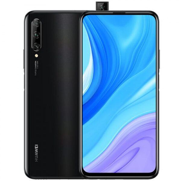 لوازم جانبی گوشی هواوی Huawei Y9s