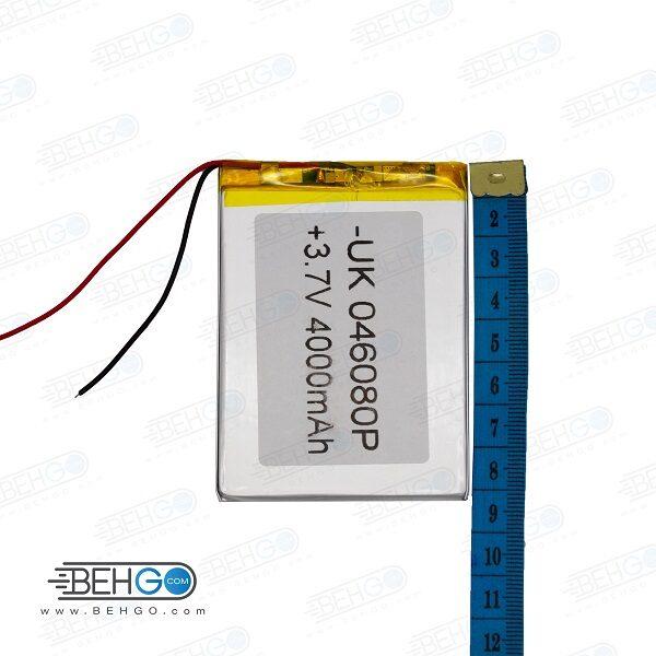 باتری تبلت چینی 4000 میلی آمپر سایز متوسط china tablet 4000mah high quality battery