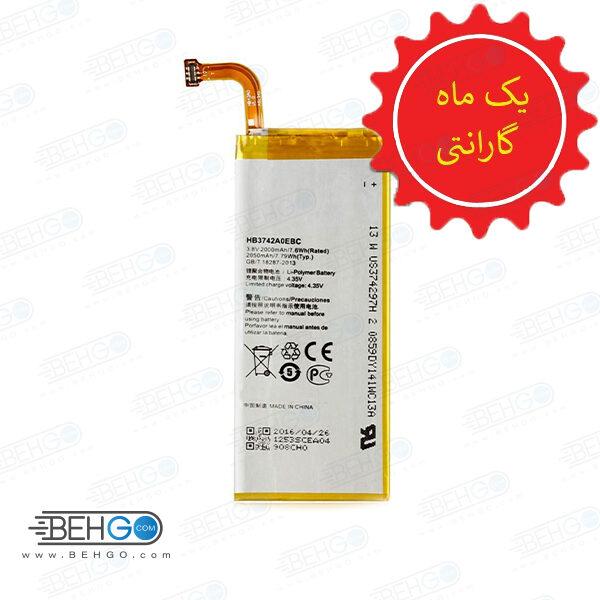 باتری Huawei p6 یا باتری پی 6 اورجینال تضمینی باطری Huawei g630 مناسب گوشی هواوی جی 630 باطری اصل گارانتی دار گوشی Huawei G630 original Battery G630