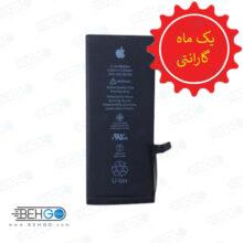 باتری iphone 7 اورجینال (تضمینی) باطری باگارانتی iphone 7 مناسب گوشی آیفون هفت اپل سون باطری اصل گوشی Apple iPhone 7 original Battery iphone 7