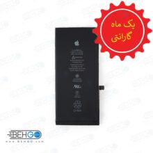 باتری iphone 8 اورجینال (تضمینی) باطری باگارانتی iphone 8 مناسب گوشی آیفون هشت اپل ایت باطری اصل گوشی Apple iPhone 8 original Battery iphone 8