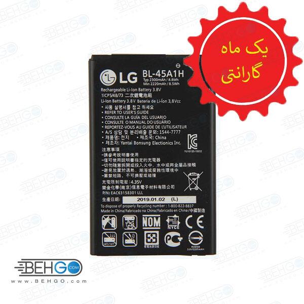 باتریK10 مدل 2016 اورجینال (تضمینی) باطری باگارانتی LG K10 مناسب گوشی الجی کا ده ال جی کا10 باطری اصل گوشی LG K10 original Battery LG k10