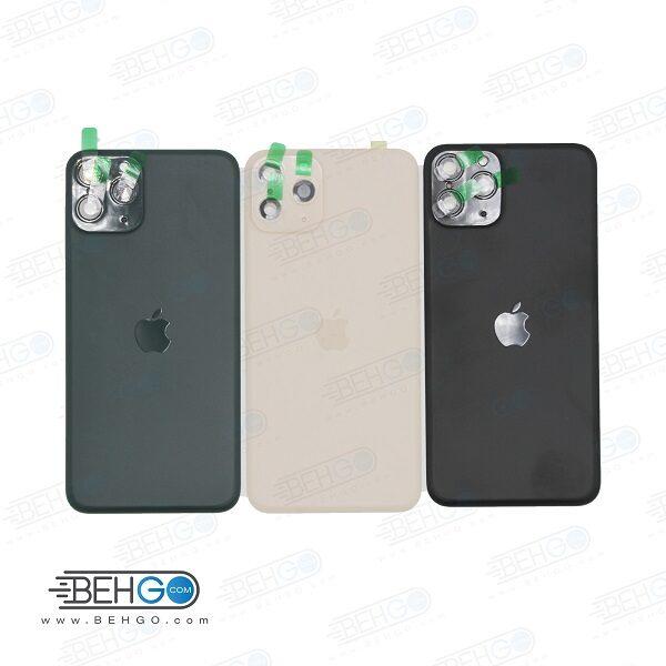 تبدیل آیفون 10 به آیفون 11 پرو گلس دوربین و مبدل گوشی ایفون ایکس اس به ایفون یازده پرو Fake Camera for iphone X/iPhone XS to iPhone 11 Pro