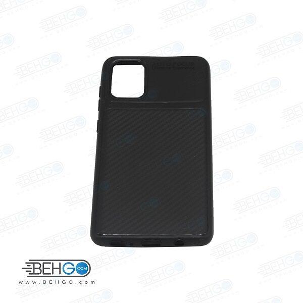 قاب A71 سامسونگ رنگ مشکی ای هفتاد و یک کاور گوشی سامسونگ گلکسی ا Best Autofocus TPU Back Cover for Samsung Galaxy A71