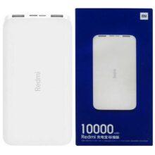 پاور بانک شیاومی ده هزار یا شارژر همراه 10000 میلی امپر ساعت با امکان شارژ سریع شیائومی Xiaomi Redmi Power Bank PB100LZM 10000mAh