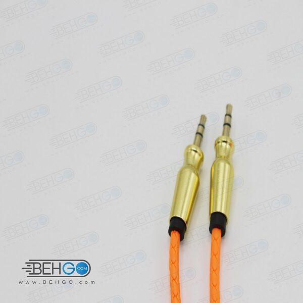 کابل AUX کابل انتقال صدا سر فلزی مناسب انتقال صدا از گوشی موبایل سامسونگ ،هواوی ،ایفون و سایر برندها به اسپیکر بلندگوکد AUX Cable for Beats Headphones, Samsung, iPhone, Huawei, Car Stereo code 2