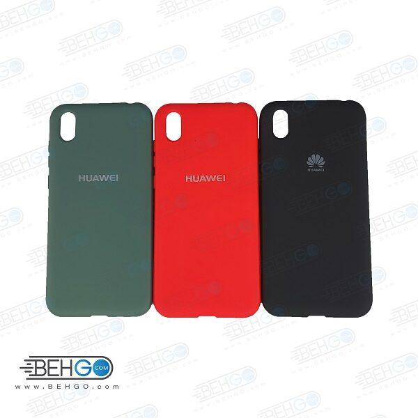 کاور محافظ قاب گوشی وای 5 2019 سیلیکونی هواوی وای 5 پرایم 2019 و هآنر 8 اس مناسب هواوی Silicone Case Huawei Honor 8s /Y5 2019