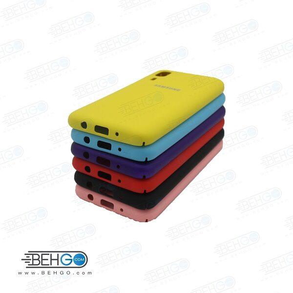 کاور محافظ A2 core قاب گوشی آ 2 کور طرح سیلیکونی سامسونگ آ دو کور مناسب سامسونگ Silicone Case samsung A2 core
