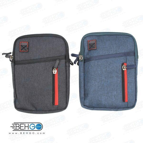 کیف موبایل ، لوازم و کیف پاور بانک مدل گائولما جی 220 کیف گردنی ،دوشی و کمری با خروجی هندسفری و کابل Gaolema G220 Mobile Accessories Bag with handsfree output