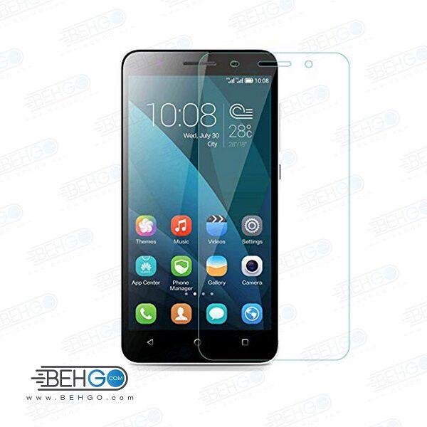 گلس آنر 4x بی رنگ و شفاف هواوی آنر 4 ایکس یا ,Honor 4x محافظ صفحه نمایش شیشه ای Glass Screen Protector huawei honor 4x