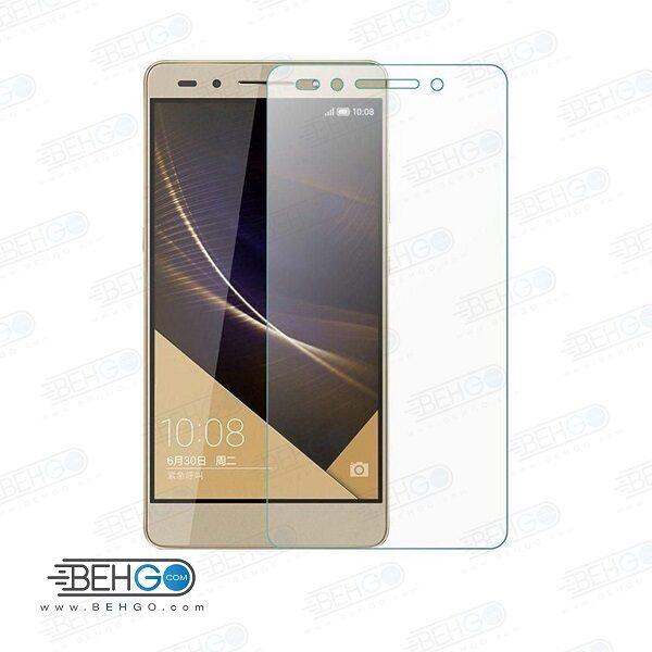 گلس آنر 7 بی رنگ و شفاف هواوی آنر هفت یا ,Honor 7 محافظ صفحه نمایش شیشه ای Glass Screen Protector huawei honor 7