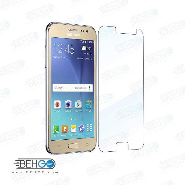 گلس J200 بی رنگ و شفاف جی دویست محافظ صفحه نمایش شیشه ای Glass Screen Protector samsung J2 2015 / j2