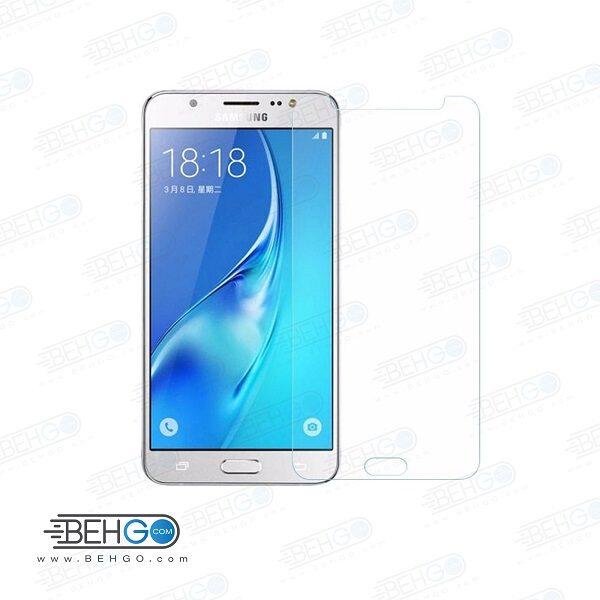 گلس گرند پرایم پلاس محافظ صفحه نمایش جی 530 بی رنگ و شفاف یا محافظ صفحه نمایش شیشه ای Glass Screen Protector samsung/G532/G530/grand prime plus/ j2 prime