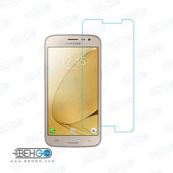 گلس بی رنگ و شفاف یا محافظ صفحه نمایش شیشه ای Glass Screen Protector samsung j2 pro/Grand prime pro