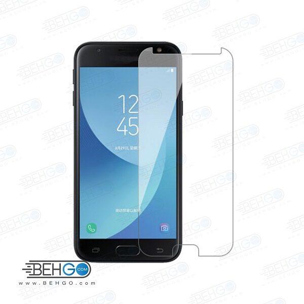 گلس جی 3 پرو 2017 بی رنگ و شفاف جی 330 محافظ صفحه نمایش شیشه ای گلس Glass Screen Protector samsung J330 / J3pro / j3 pro