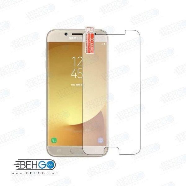 گلس بی رنگ و شفاف جی 5 پرو محافظ صفحه نمایش شیشه ای Glass Screen Protector samsung j5 pro