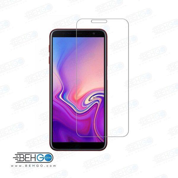 گلس گوشی سامسونگ جی 6 2018 بی رنگ و شفاف یا محافظ صفحه نمایش شیشه ای Glass Screen Protector samsung j6